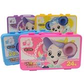 紫鼠 24色可水洗彩色筆 NO.2392(手提)/一袋10盒入(特99) 可洗水彩筆-萬