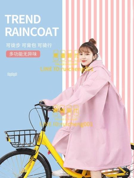 雨衣騎行全身電瓶電動車自行車透明單人防暴雨雨披【輕奢時代】