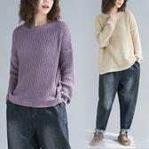 慵懶風粗線毛衣女長袖秋冬季寬鬆韓版大尺碼圓領套頭上衣打底針織衫 折扣好價
