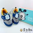 【樂樂童鞋】【台灣製現貨】巴布豆卡通圖案運動鞋-藍色 C066 - 現貨 台灣製 男童鞋 女童鞋 運動鞋