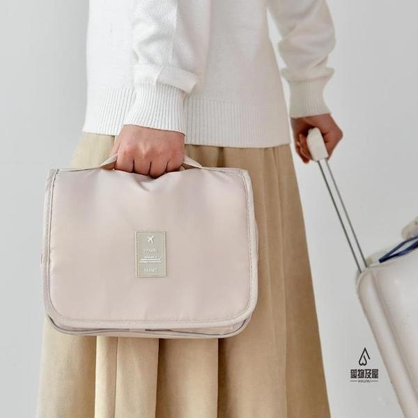 化妝包情侶便攜出差旅行洗漱包收納袋【愛物及屋】