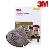 【醫碩科技】3M 9913 P1等級工業成人防塵活性碳口罩 微細粉塵 15個/盒