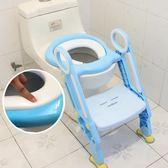 兒馬桶梯兒童坐便器男女寶寶折疊馬桶架寶寶馬桶圈坐椅梯 igo 全館免運