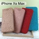 迪士尼皮套 [繽紛] iPhone Xs Max (6.5吋) 米奇、米妮、小熊維尼、史迪奇【Disney正版】