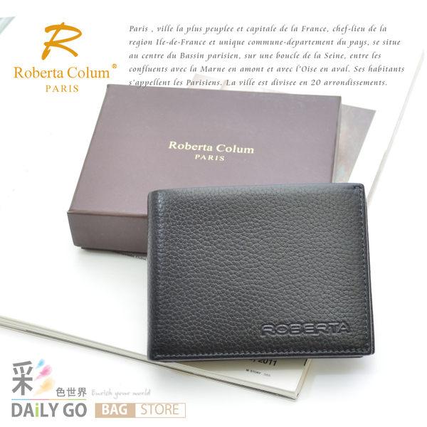 ROBERTA諾貝達皮夾真皮包短夾男夾-三夾層24006-1黑