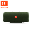 JBL Charge 4 防水攜帶式藍牙喇叭(黑色)