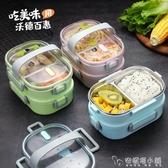 304不銹鋼保溫飯盒便當盒日式學生便攜餐盒上班族分格多層大容量  安妮塔小舖