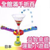 【3人對戰 投籃機】日本 桌遊 運動小遊戲 創意益智療癒【小福部屋】