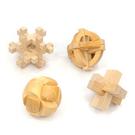 孔明鎖 類解鎖玩具 禮盒4件套