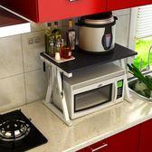 鉅惠兩天-微波爐置物架2層廚房收納調味料架烤箱架落地電飯煲架【八九折促銷】