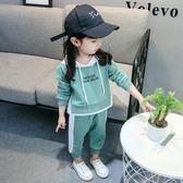 黑五好物節 女寶寶運動套裝春秋新款女童1-2-3-4歲洋氣兩件套中小兒休閒童裝 森活雜貨