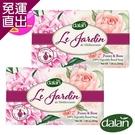 土耳其dalan 法國香水牡丹玫瑰植萃香氛精油手工皂200g 買一送一2入組【免運直出】