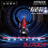 HITACHI 日立 直立手持式吸塵器 PVSJ700T 炫麗紅 免紙袋