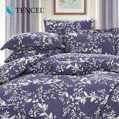 天絲 Tencel 紫戀風情 床包 單人兩件組 100%雙面純天絲