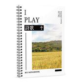 小叮噹的店-952839    I PLAY詩歌-MY SONGBOOK