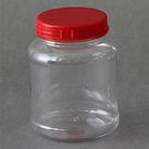 《荷包袋》食品罐  PET塑膠罐 A-580 (1入)