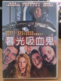 影音專賣店-Y89-022-正版DVD-電影【暮光吸血鬼】-卡爾克雷瑟科斯基 艾爾耶斯巴瑞克