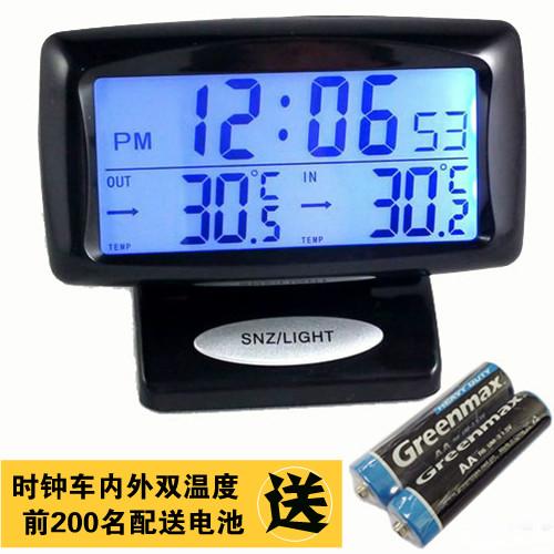 車載時鐘 車載時鐘 汽車溫度計 電壓表 車內外溫度檢測 車用電子表 夜光 米家