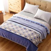 冬季毛毯珊瑚絨毯子加厚法蘭絨毛絨床單單件宿舍女單人學生男保暖