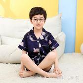 兒童睡衣男童薄款冰絲家居服小孩寶寶親子裝短袖空調服套裝 CJ4312『寶貝兒童裝』
