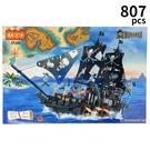 COGO 積高積木 3120 海盜船積木 約807片入/一盒入(促1500) 可與樂高混拼喔-CF120869