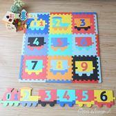 加厚環保兒童拼接爬行墊益智拼圖寶寶爬爬墊嬰兒泡沫地墊游戲地毯早秋促銷 igo