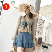 比基尼女士泳衣新款les女性感四三兩件套裙式分體式韓國ins風(快速出貨)
