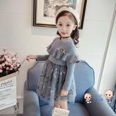 洋裝 女童拼接連身裙2019春秋棉質公主裙兒童長袖蕾絲網紗裙女寶寶童裝 2色90-130 雙12提前購