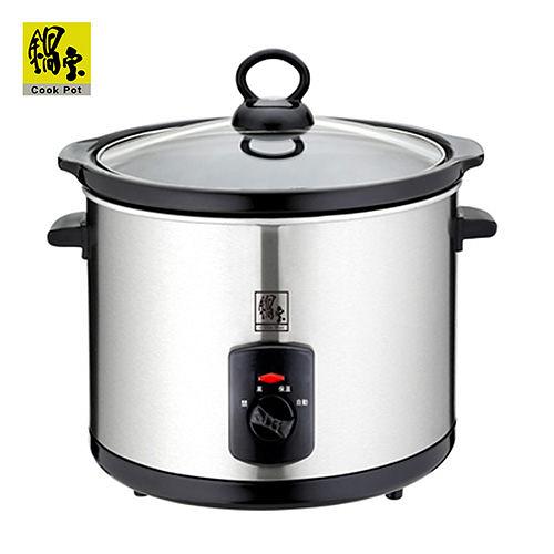 【鍋寶】5公升養生電燉鍋 / 陶瓷內鍋(SE-5050-D) 《刷卡分期+免運》