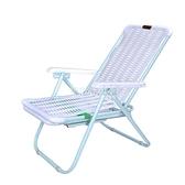 戶外椅 簡約戶外沙灘椅子陽台塑料躺椅午休摺疊露天防水椅睡覺的椅子 NMS初色家居館