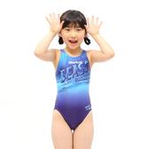 ≡MARIUM≡ 小女競賽型泳裝 MAR-A7007WJ