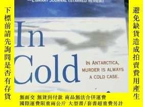 二手書博民逛書店In罕見Cold Pursuit(冷靜的求索)Y270763