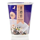 2017米其林獎-源天然黑纖粥(海帶芽風味)