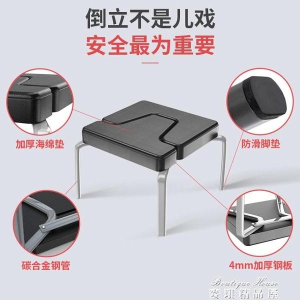倒立機 倒立神器家用健身倒立凳瑜伽輔助倒掛器健身拉伸椅 YYJ 新年特惠