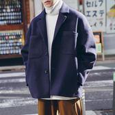 2019秋冬季西裝領純色加厚毛呢夾克男士韓版潮流寬鬆落肩呢子外套