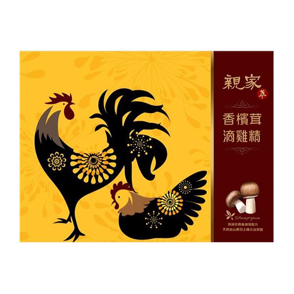 樂活 親家萃香檳茸滴雞精禮盒(60mlx6入)x1