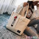 托特包帆布包包女2020新款日韓ins大容量大學生上課托特大包手提側背包 愛麗絲
