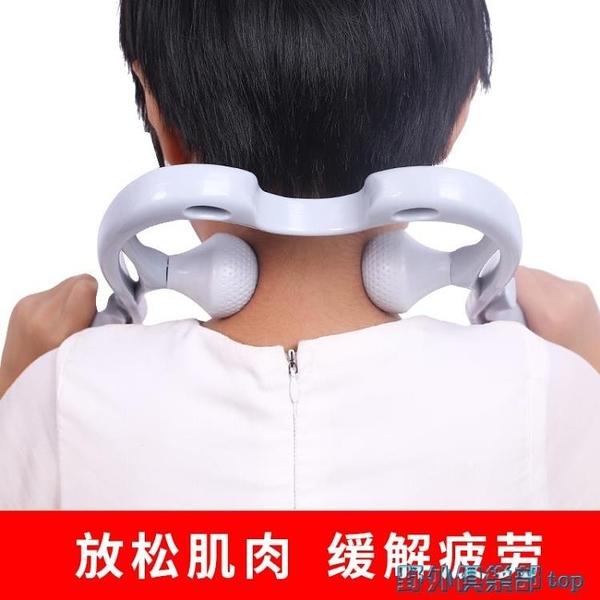 手動頸椎按摩器頸部按壓儀 家用手持式揉捏不求人夾脖子辦公室累 快速出貨