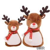 聖誕老人公仔暖手抱枕麋鹿插手枕冬季手唔毛絨玩具兒童聖誕節禮物 街頭布衣