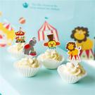 50入 蛋糕插卡 烘焙包裝 蛋糕插牌【K104】裝飾 慕斯杯插片 生日卡牌 派對卡片 插旗 插片