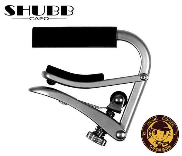 【小麥老師 樂器館】美製 Shubb C5 移調夾 烏克麗麗移調夾 班卓琴移調夾 亮銀 新款滾輪設計