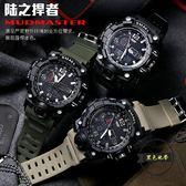 多功能雙顯手錶男士防水運動夜光男錶大錶盤特種兵戶外軍錶潮 ~黑色地帶