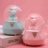 現貨  新款糖果粉色皇冠小熊 水晶球 音樂盒 旋轉兒童學生禮品生日禮物