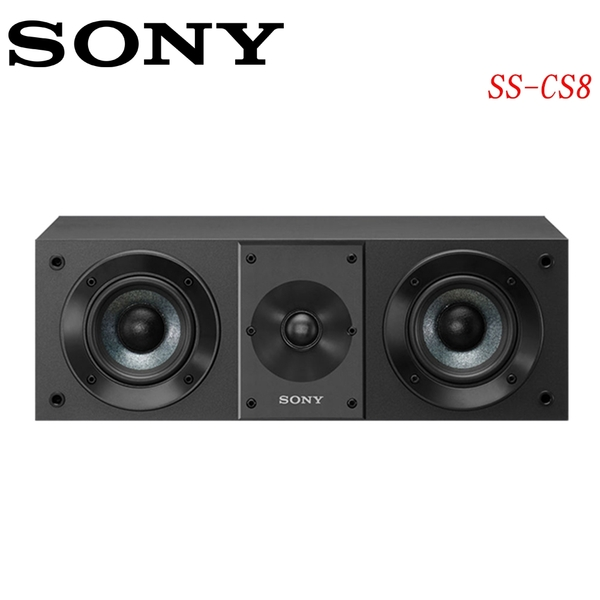 SONY SS-CS8 立體聲 Hi-Res 2 音路3 單體 中置喇叭