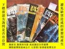 二手書博民逛書店科幻世界罕見2019 1-12Y19636