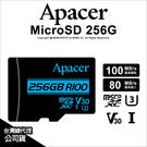 Apacer MicroSD 256G 256GB UHS-I U3 V30 記憶卡 公司貨★可刷卡★薪創數位