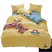 厚珊瑚絨床罩四件套加冬季雙面法蘭絨床單被套【爱物及屋】