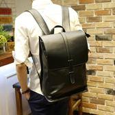 後背包男士韓版皮質商務潮流電腦背包大學生書包旅行大容量簡約   ATF  極有家