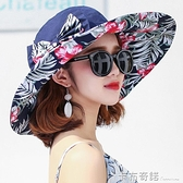 遮陽帽子女雙面戴夏天防曬防紫線出游大檐沙灘涼帽韓版時尚太陽帽 卡布奇诺