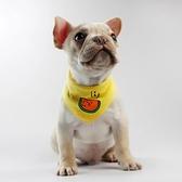 蘇比利寵物狗狗口水巾貓咪口水巾三角圍巾純棉小型犬圍嘴圍脖【宅貓醬】